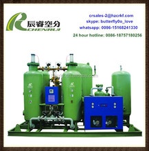 Cryogenic Oxygen and Nitrogen production Air Sepration Plant