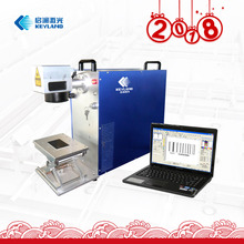 Mini 10W/20W/30W/50W Fiber Laser engraving for Keyboard Jewelry Business Cards Dog Tags marking Machine Price with CE & ISO