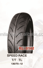 china scooter tubeless motorcycle tyres 130/70-12