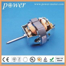 Sell Power Motor PU8820230-A 230v single phase electric motor
