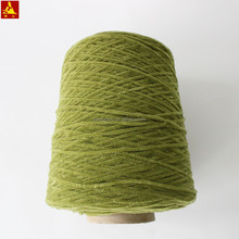 chenille yarn for garment