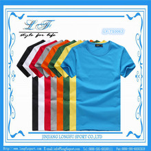 many color to choose cheap chinese plain 100% ring spun cotton t-shirt