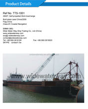 TTS-1001:2800T Self-propelled Work boat barge for sale