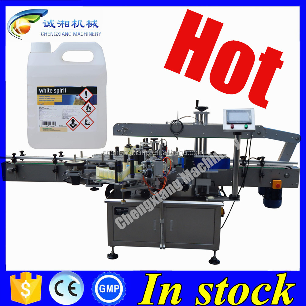 Shanghai pet bottle labeling machine,self adhesive sticker labeler