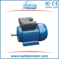 YL 240v,1500rpm, 2hp Single Phase Electric Motors