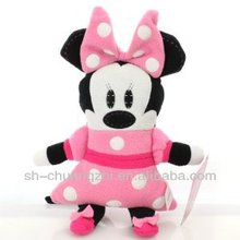 Pook a Looz lovely stuffed toys of mouse