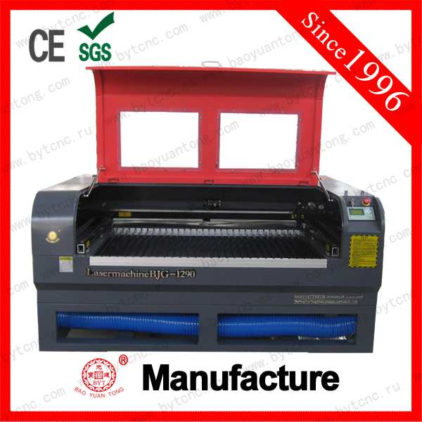coconut shell laser cutting and engraving machine/80w laser cutting machine/laser engraving machine 1290