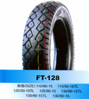 Tubeless Motorcycle tyre 130/90-10 for Mexico market