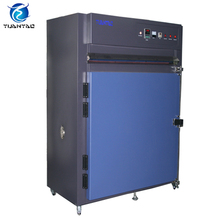 Competitive price electric hot air circulating 200 degree high temperature industrial heating oven