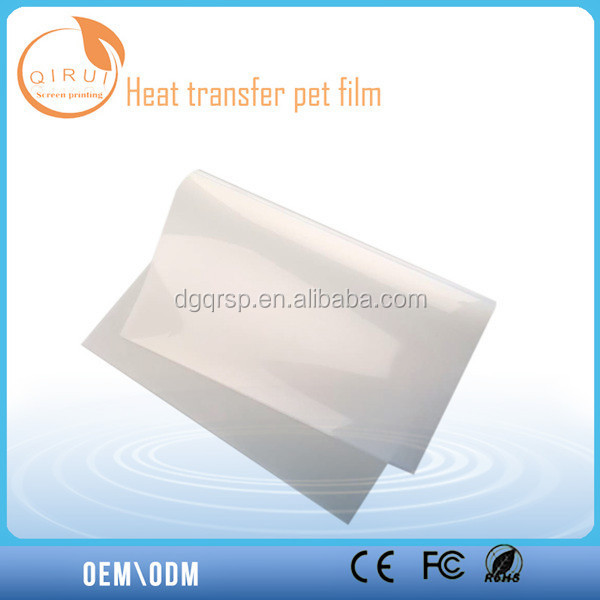 Heat transfer printed film for plastic cups or bottles