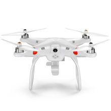 top qaulity Professional Quadcopter Drone With 4k Camera & Advanced 1080p Hd Rtf,quadcopter kit