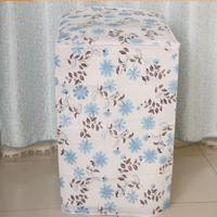 Home &Veranda waterproof washing machine cover dust protection durable new