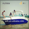 China 28ft yachts and pleasure boats with cabin