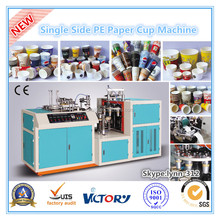 CE Standard Automatic Paper Cup Machine,Paper cup machine with fan