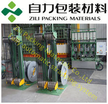 automatic packaging machine for cotton baling(cotton bale)