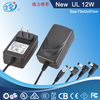 12V UL switching power supply for LED lighting with UL1310 FCC approval