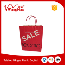 Custom recyclable paper gift bags with logo with handle