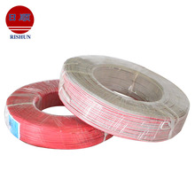 PVC insulation spiral shield 3 core 2.5mm flexible wire