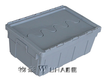 thin rectangular clear storage plastic container