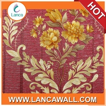 Damask Floral Designs Shah Alam Wallpaper Wallcovering