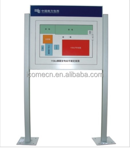 Shopping mall outdoor aluminum guide sign