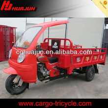 motorcycle cargo trailer/tricycle cargo box