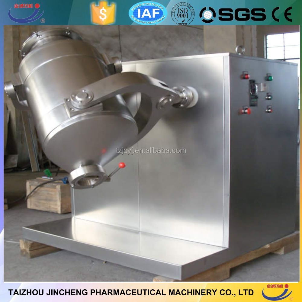 Three dimensional tumble mixer for fabric dye+86-18921700867
