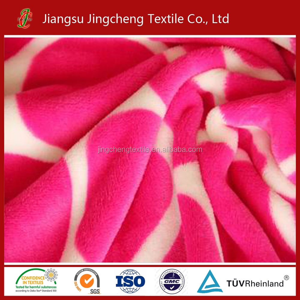 Animal skin fleece fabric 100% polyester super soft Coral Fleece Fabric, flannel fleece fabric