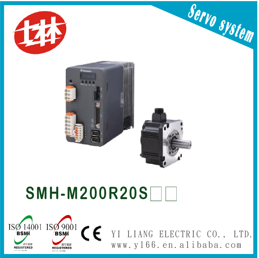 for industrial machinery 2000w servo motor driver