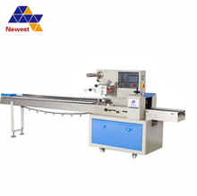 Lollipop Packing Machine/Horizontal Pillow Wrapping Machine/horizontal wrapping packaging machine