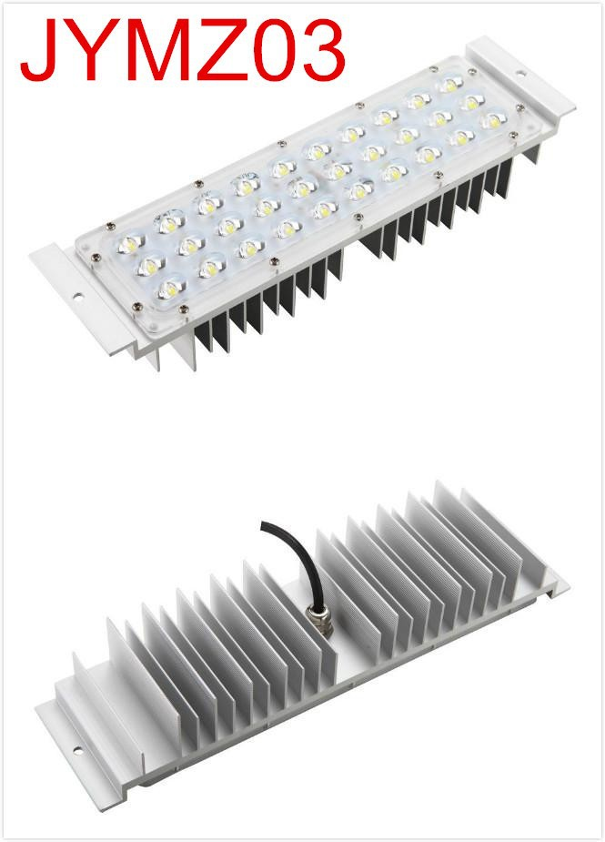 IP66 high luminance 30w 40w led street lights module SKD parts lens led with board heatsink