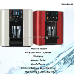 Adjustable Water Volume and Temperature and Reboiling Function Tabletop Hot and Cold Water Dispensers