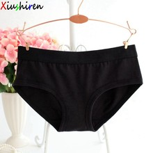 XIUSHIREN Popular promotional Professiona 2017 women seamless brief panty C004