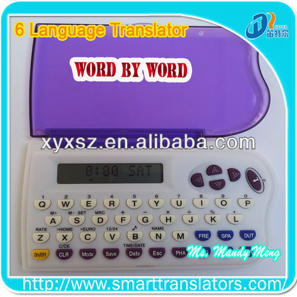 6 language audio translator with calculator