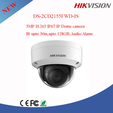 Hikvision English Firmware H.265 POE IP Camera Hikvision 5MP ip67 network camera