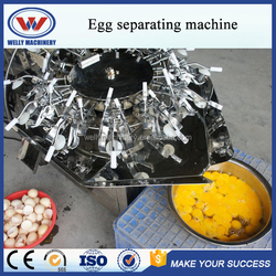 Low price high quality good performance automatic egg breaker/egg breaking machine