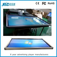 65 inch multi-function infrared touch screen query all-in-one pc