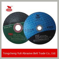 "7"" Cutting Wheel, Cutting Disc For Metal, Abrasive Cut Off Wheels"