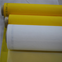 40 micron Nylon screen <strong>mesh</strong> food grade