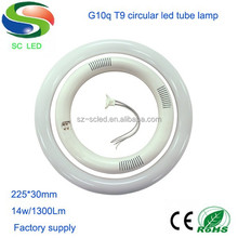 5 years warranty T9 g10q 14W 225mm led circle ring light