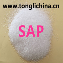 solid rain agriculture sap potassium polyacrylamide PAM for sunflower polyacrylamide PAM