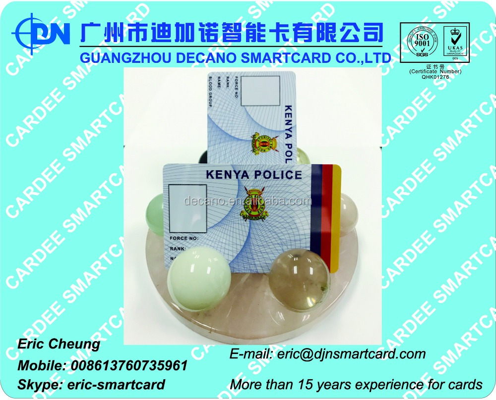 Printable Plastic Membership driving license ID card