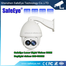 Night vision IR range to 300 Meters Laser IP speed dome ptz camera with auto tracking wiper function
