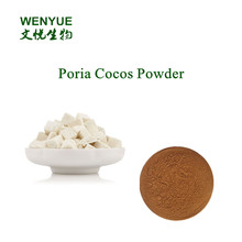 Top quality poria cocos powder 10:1 with Anti-cancer