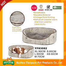 Clean and Dry Oval Pet Supplies Wholesalers China for Dog