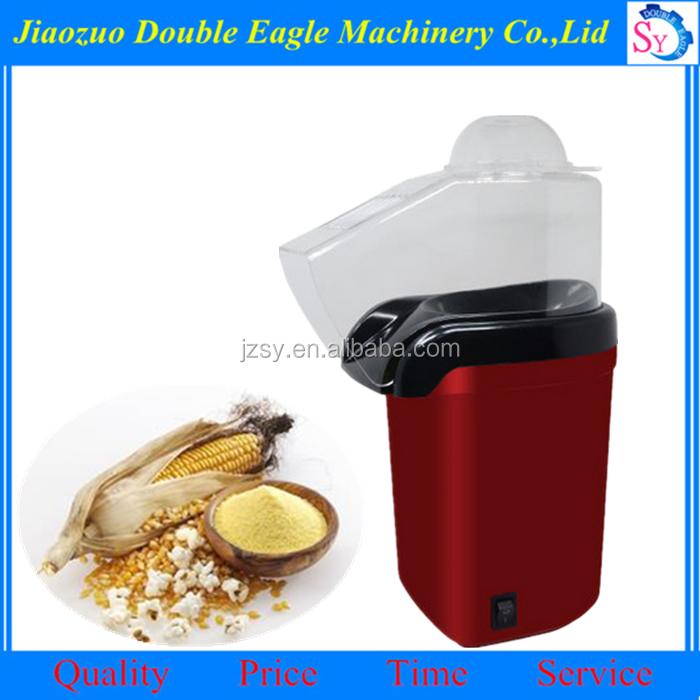 small popcorn machine for home