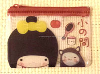 Cute Package pvc pencil case