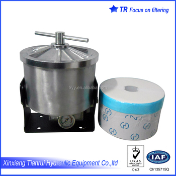Stainless steel Precision B100 filter container