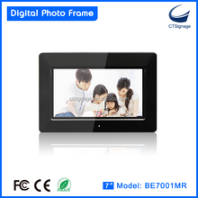 sexy video digital picture frame 7inch, best gift for family BE700AMR