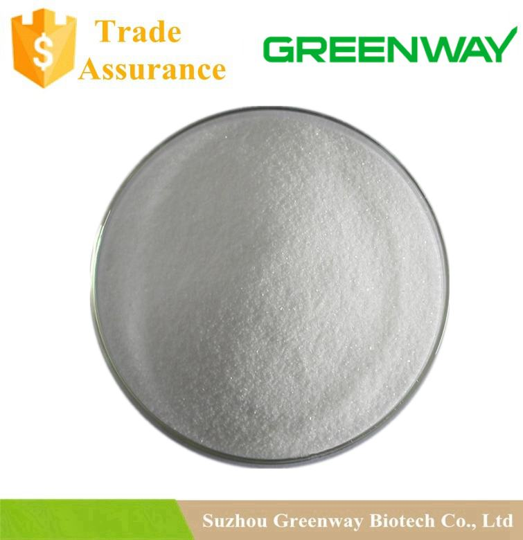 Disodium Creatine Phosphate, 922-32-7, Creatine Phosphate Sodium